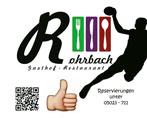 Sponsor Rohrbach©SV Aue Liebenau von 1919 e.V.